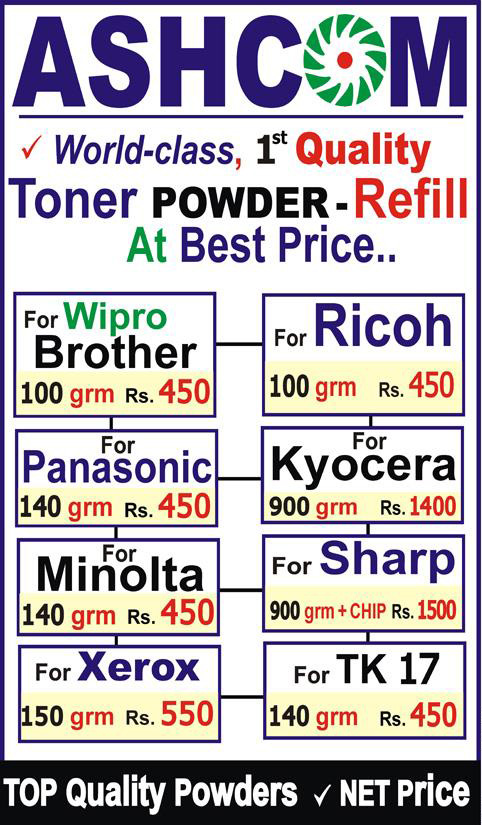New toner powder rate