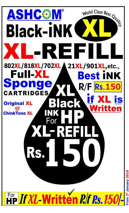 XL refill rate